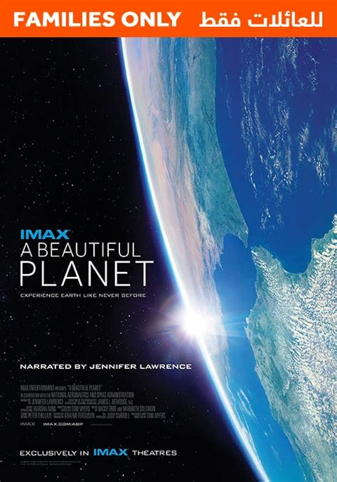 A Beautiful Planet - IMAX   Now Showing   Book Tickets