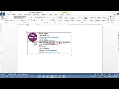 How to Create an Email Signature in Outlook 2013 - YouTube