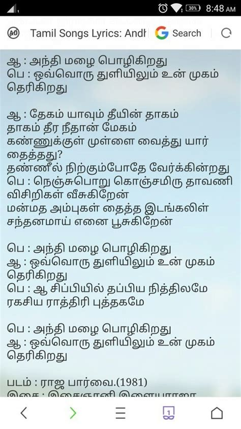 Which is your favourite Tamil song lyrics? - Quora